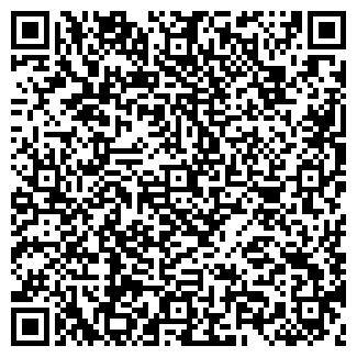 QR-код с контактной информацией организации ХАФТСТИЛЬ