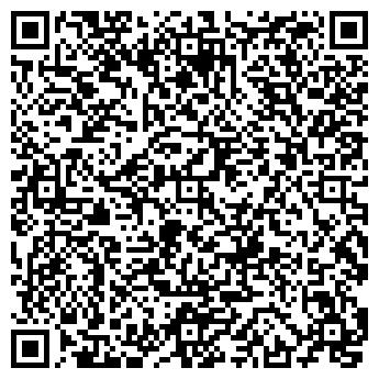 QR-код с контактной информацией организации ВВЕДЕНСКИЙ ЗАВОД ЖБИ, ТОО