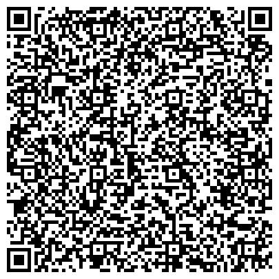 QR-код с контактной информацией организации ОГИБДД ОВД ПО КИЗИЛЬСКОМУ МУНИЦИПАЛЬНОМУ РАЙОНУ