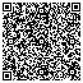 QR-код с контактной информацией организации ПК ХЛАДОН