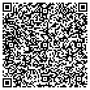 QR-код с контактной информацией организации ХЛЕБОЗАВОД СКИДЕЛЬСКИЙ