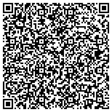 QR-код с контактной информацией организации УПРАВЛЕНИЕ КАПИТАЛЬНОГО СТРОИТЕЛЬСТВА МО Г. КИРОВГРАД, МУ