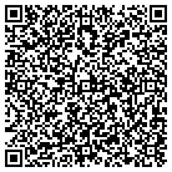 QR-код с контактной информацией организации LG-ЭЛЕКТРОНИКС