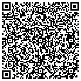 QR-код с контактной информацией организации ВЕРХНЯЯ ПЫШМА-2