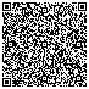 QR-код с контактной информацией организации ТАИС ООО САЛОН БЫТОВЫХ УСЛУГ
