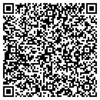 QR-код с контактной информацией организации УРАЛСВ НПП ООО