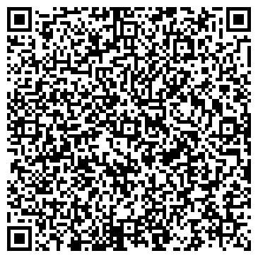 QR-код с контактной информацией организации ЦЕХ ПРИРОДНОГО И СЖИЖЕННОГО ГАЗА СКИДЕЛЬСКИЙ