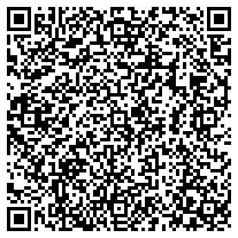 QR-код с контактной информацией организации АПТЕКА №12, ОГУП 'ОАС'