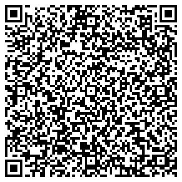 """QR-код с контактной информацией организации Ателье-студия """"Золотая нить"""""""