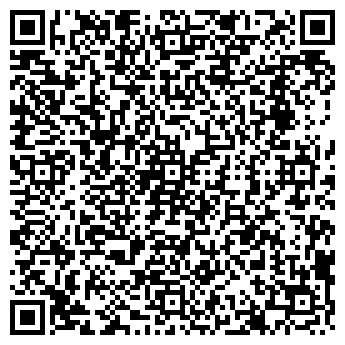 QR-код с контактной информацией организации АЛАДДИН ФОТОСАЛОН