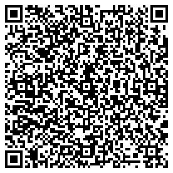 QR-код с контактной информацией организации УЮТНЫЙ ДОМ МЕБЕЛЬНЫЙ САЛОН