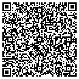 QR-код с контактной информацией организации ООО ШТРИХ-Р