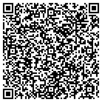 QR-код с контактной информацией организации КОМТРАНССЕРВИС ООО