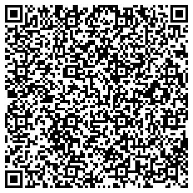 QR-код с контактной информацией организации СБЕРЕГАТЕЛЬНЫЙ БАНК РФ, КОПЕЙСКОЕ ОТДЕЛЕНИЕ №1785/03