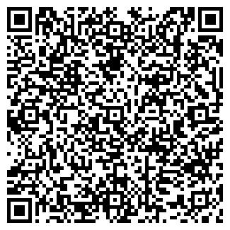 QR-код с контактной информацией организации МАГАЗИН №138