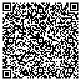 QR-код с контактной информацией организации ООО ЭКСПРЕСCТЕКС