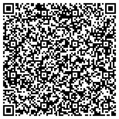 QR-код с контактной информацией организации КОПЕЙСКИЙ ФИЛИАЛ ОГУП 'ОБЛЦТИ' ПО ЧЕЛЯБИНСКОЙ ОБЛАСТИ