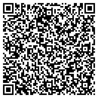 QR-код с контактной информацией организации ОМЕГА АН