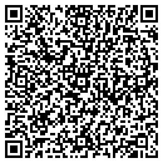 QR-код с контактной информацией организации КВАДР ЗАО