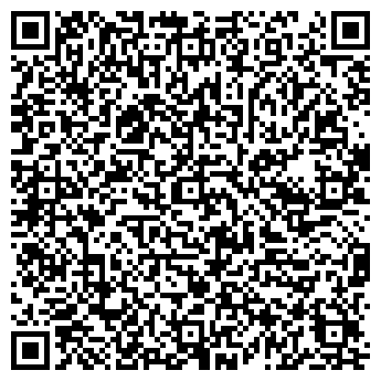 QR-код с контактной информацией организации НОТАРИУС ШАПОВА Е.И.