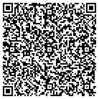 QR-код с контактной информацией организации СТИЛЬ САЛОН-ПАРИКМАХЕРСКАЯ