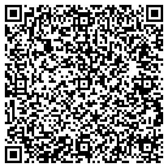 QR-код с контактной информацией организации АТЕЛЬЕ, ООО 'РАДУГА'