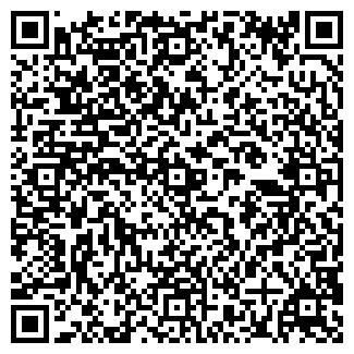 QR-код с контактной информацией организации ЭЛМИН