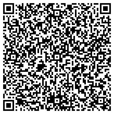 QR-код с контактной информацией организации ШАХТА 'КОРКИНСКАЯ', ОАО 'ЧЕЛЯБИНСКАЯ УГОЛЬНАЯ КОМПАНИЯ'