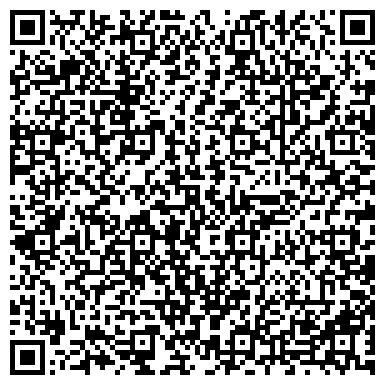 """QR-код с контактной информацией организации ООО Рыбзавод """"Океан"""" г. Коркино"""