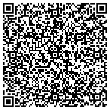 QR-код с контактной информацией организации УРАЛЬСКИЙ СТАНДАРТ МАГАЗИН