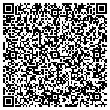 QR-код с контактной информацией организации СТАНДАРТ КИРПИЧНЫЙ ЗАВОД ООО