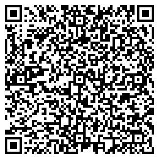 QR-код с контактной информацией организации ЭЛПАН И С ЧПТУП