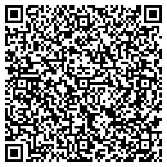 QR-код с контактной информацией организации ШАХТЕР ТК