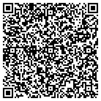 QR-код с контактной информацией организации СПЕЦАВТОХОЗЯЙСТВО МУП ПМКХ