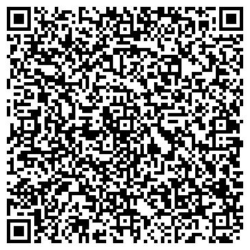 QR-код с контактной информацией организации БАЗА №1 ТРЕСТА 'ЮЖУРАЛПРОМСТРОЙ'