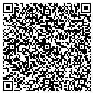 QR-код с контактной информацией организации ОДО ЭТИКЕТСЕРВИС