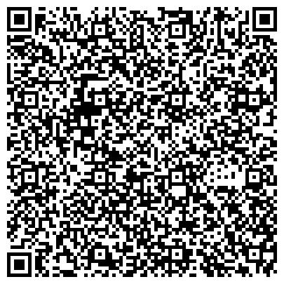 QR-код с контактной информацией организации РЕГИОН ИНФО МЕЖДУГОРОДНЯЯ РЕГИОНАЛЬНАЯ КРУГЛОСУТОЧНАЯ СПРАВОЧНАЯ СЛУЖБА