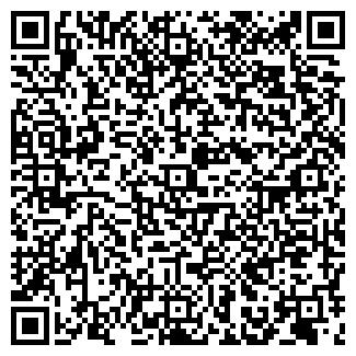 QR-код с контактной информацией организации СТРОЙБАЗ
