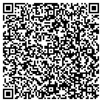 QR-код с контактной информацией организации УНИВЕРМАГ ТОРГОВЛИ, МУП