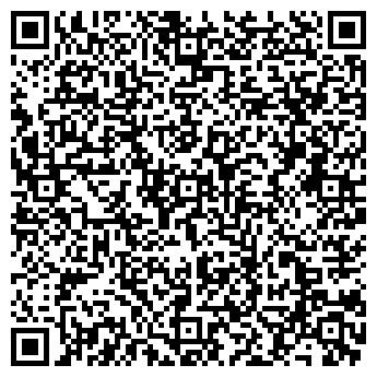 QR-код с контактной информацией организации УРАЛЬСКИЙ БАНК РЕКОНСТРУКЦИИ И РАЗВИТИЯ ОАО ДОПОЛНИТЕЛЬНЫЙ ОФИС СЕРОВСКИЙ
