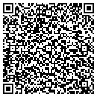 QR-код с контактной информацией организации ОДО ЮЛАН