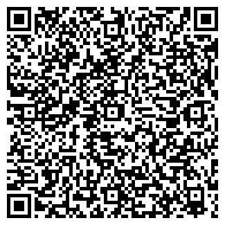 QR-код с контактной информацией организации ООО ЮМБО-ТРАНС