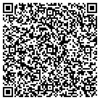 QR-код с контактной информацией организации ТАТАРСКАЯ ЕМАНЗЕЛЬГА