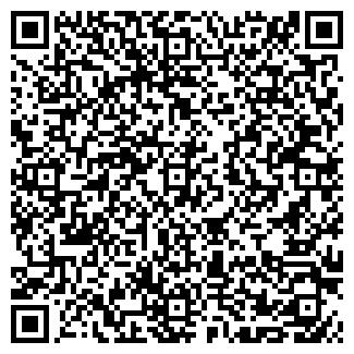 QR-код с контактной информацией организации ЧУВАШКОВО