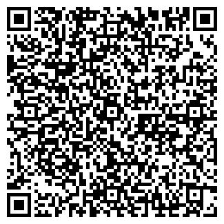 QR-код с контактной информацией организации КРАСНОУФИМСКА АВТОЭКСПЕРТИЗА