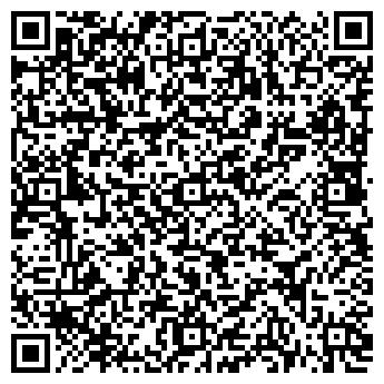 QR-код с контактной информацией организации СПЕКТР-ОКНО