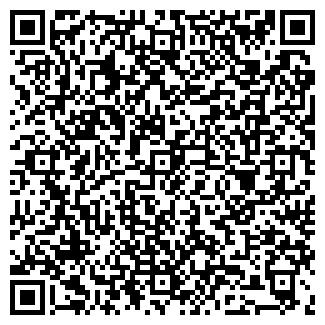 QR-код с контактной информацией организации УРАЛЬСКОЕ