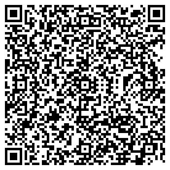 QR-код с контактной информацией организации СРЕДНИЙ БУГАЛЫШ