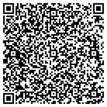 QR-код с контактной информацией организации КРАСНОУФИМСК-2