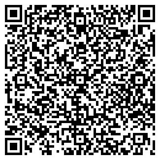 QR-код с контактной информацией организации САРГАЯ